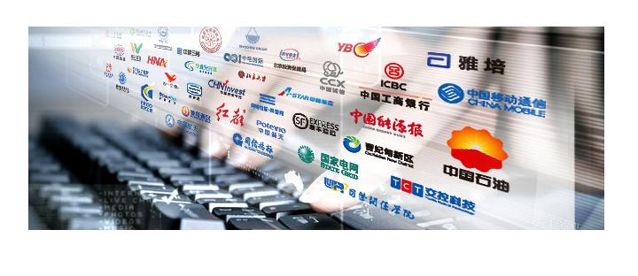 南京创艺享展览客户